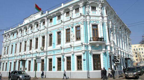 Посольство Республики Беларусь в Москве