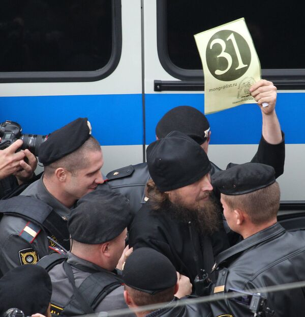 Задержаны участники несанкционированной акции в защиту 31-й статьи Конституции