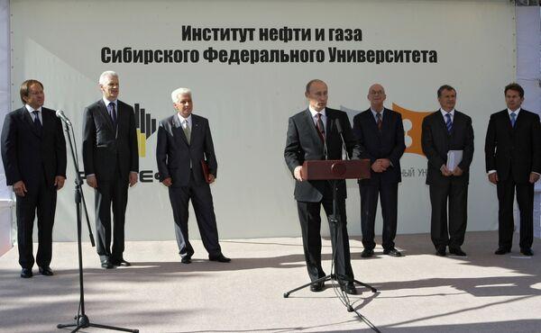 Премьер-министр РФ Владимир Путин открыл Институт нефти и газа Сибирского Федерального университета в Красноярске