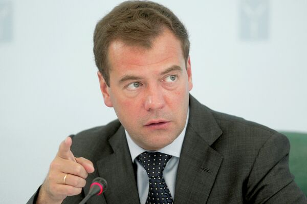 Президент РФ Д.Медведев провел заседание президиума Госсовета РФ