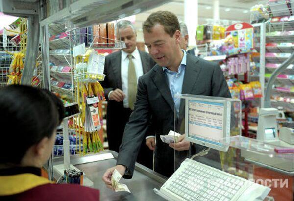 Президент РФ Д.Медведев в городе Энгельс