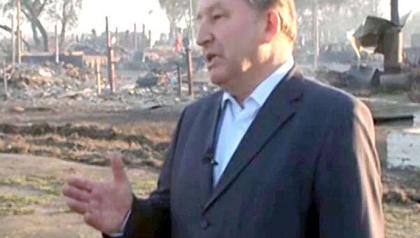 Губернатор Алтайского края пообещал помощь пострадавшим от пожаров