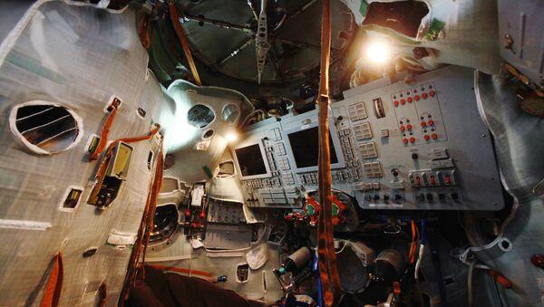 Центр подготовки космонавтов имени Ю. А. Гагарина. Архивное фото
