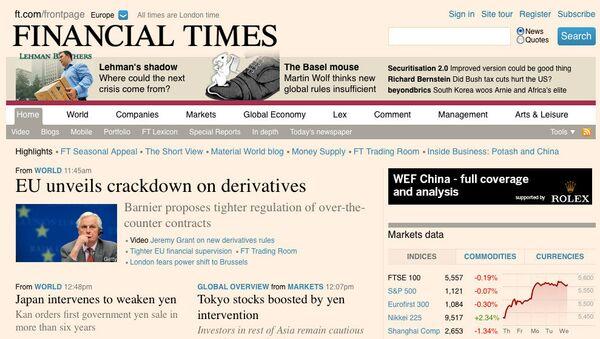 Скриншот страницы сайта Financial Times. Архивное фото