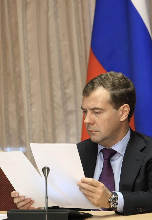 Президент РФ Дмитрий Медведев провел совещание по вопросам переработки сельскохозяйственной и рыбной продукции