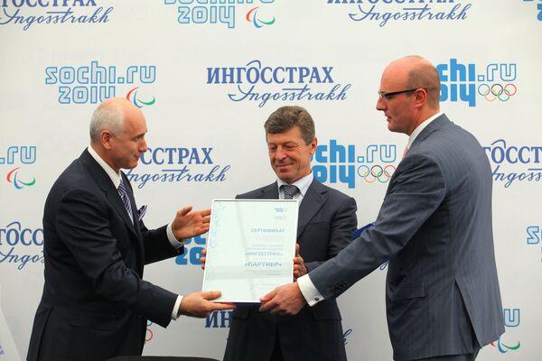 Подписание соглашения между акционерным обществом Ингосстрах и оргкомитетом Сочи-2014