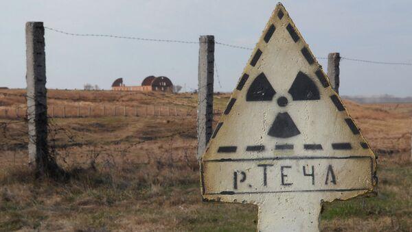 Деревня Муслюмово, пострадавшая от радиации в результате аварии на химкомбинате Маяк
