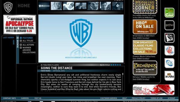 Сайт компании Warner Brothers. Архивное фото