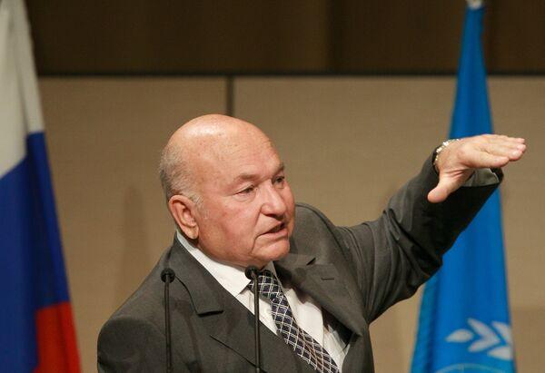 Всемирная конференция ЮНЕСКО по воспитанию и образованию