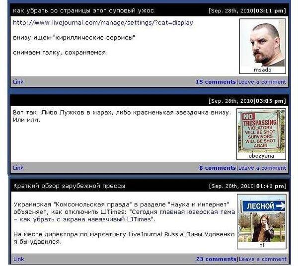 Новый сервис LiveJournal не понравился пользователям