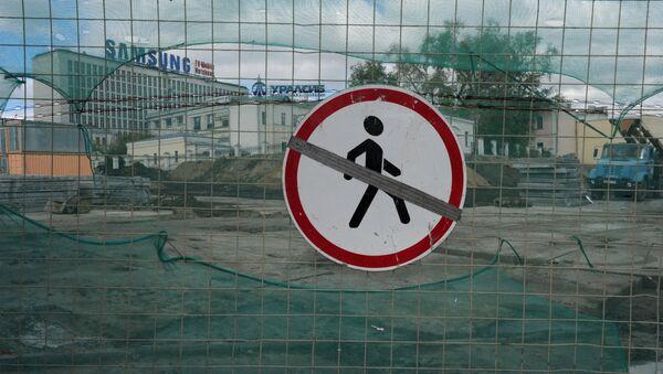Строительство в центре Москвы. Архив