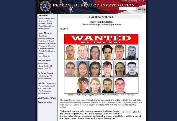 Скриншот сайта ФБР США со списком разыскиваемых по делу о хищении $3 млн