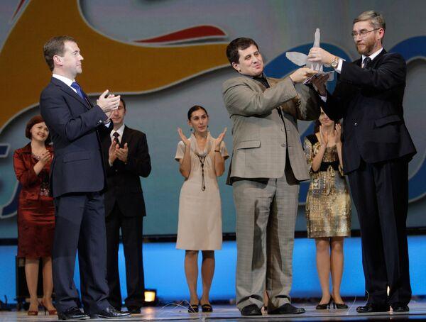 Дмитрий Медведев на праздновании Международного дня учителя в Государственном Кремлевском дворце