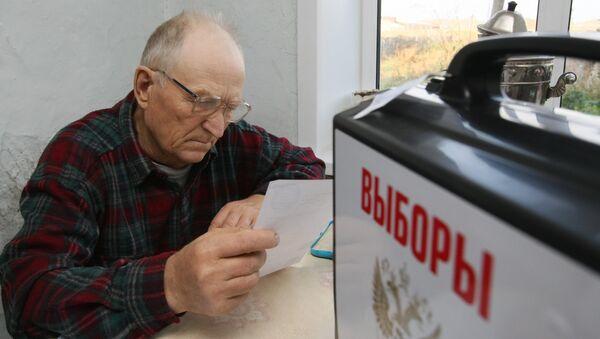 Единый день голосования в субъектах Российской Федерации. Архив