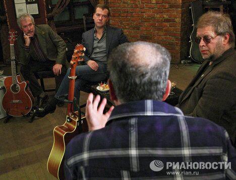 Президент РФ Д.Медведев провел встречу с российскими рок-музыкантами
