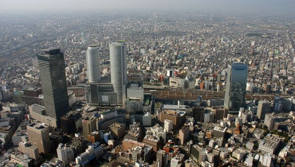 Вид города Нагоя, где проходит Конвенция ООН о биологическом разнообразии (CBD)