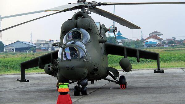 Ми-35П в Индонезии
