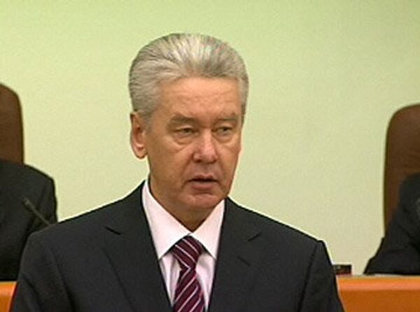 Стоп-кадр прямой трансляции голосования в МГД по кандидатуре Собянина на пост мэра Москвы