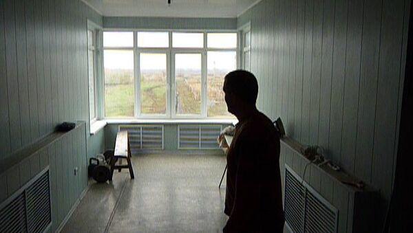 Центр реабилитации наркозависимых и алкоголиков. Архивное фото