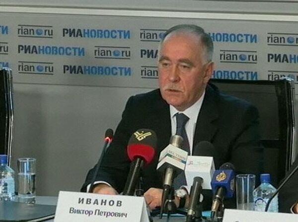 Брифинг Виктора Иванова и Эрика Рубина об антинаркотической спецоперации