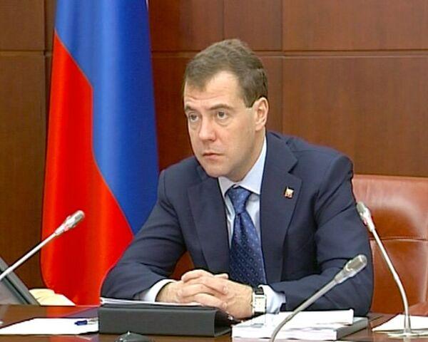 Медведев потребовал не допустить необоснованного роста тарифов ЖКХ