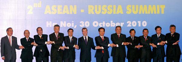Саммит АСЕАН во Вьетнаме