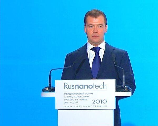 Медведев уверен, что Россия должна создать нанотехнологическую отрасль