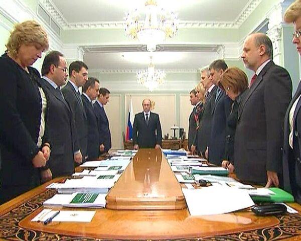 Путин: Черномырдин был порядочным человеком и настоящим патриотом