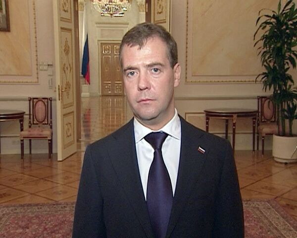 Медведев: Черномырдин был по-настоящему народным премьером