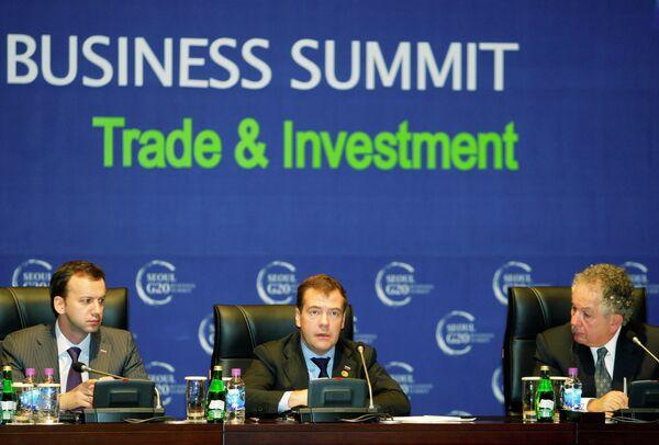 Дмитрий Медведев на бизнес-саммите Роль бизнеса в обеспечении устойчивого и сбалансированного спроса в Сеуле