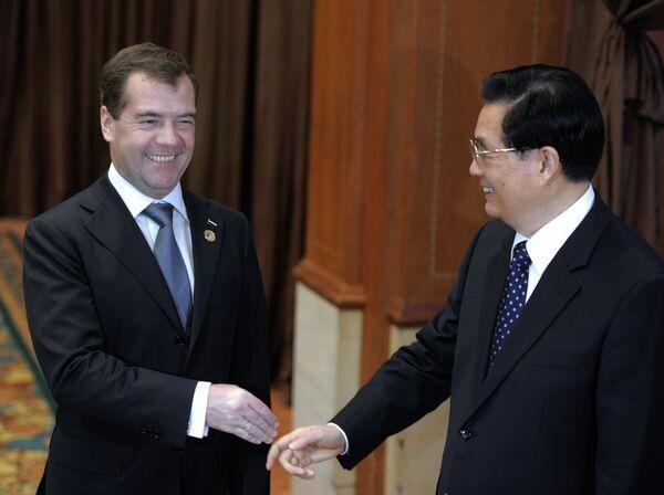 Встреча Дмитрия Медведева и Ху Цзиньтао