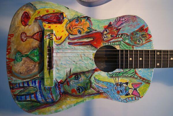 Лот интернет-аукциона Цветной аккорд.