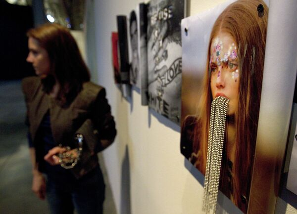 Открытие арт-концепта Dysfashional в Центре современной культуры Гараж