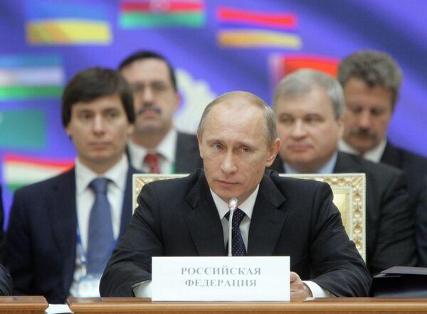 Премьер-министр РФ Владимир Путин принял участие в заседании Совета глав правительств СНГ в расширенном составе