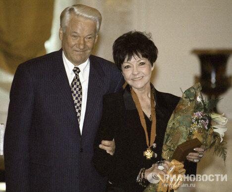 Борис Ельцин и Белла Ахмадулина