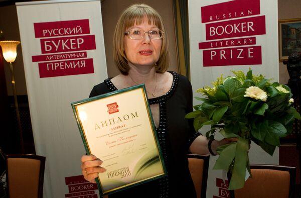 Писательница Елена Колядина объявлена лауреатом независимой литературной премии Русский Букер