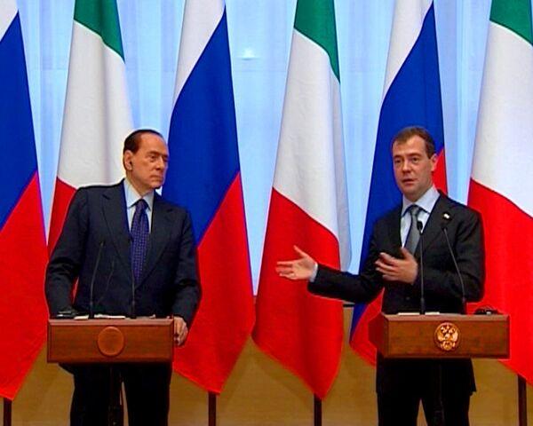 Медведев рассчитывает на отмену виз с Евросоюзом к ЧМ-2018