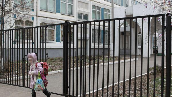 Ученица восьмого класса школы №1356 г. Москвы тяжело ранила одноклассницу