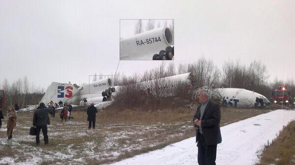 Самолет Ту-154,  совершивший аварийную посадку в Домодедово