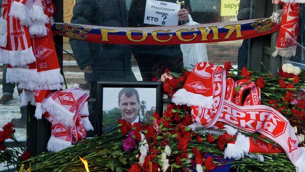 Акция в память об убитом Егоре Свиридове