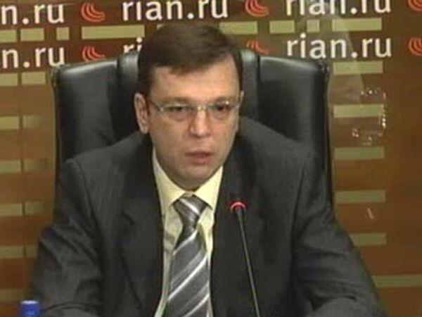Безработица в России: общие тенденции и региональные особенности