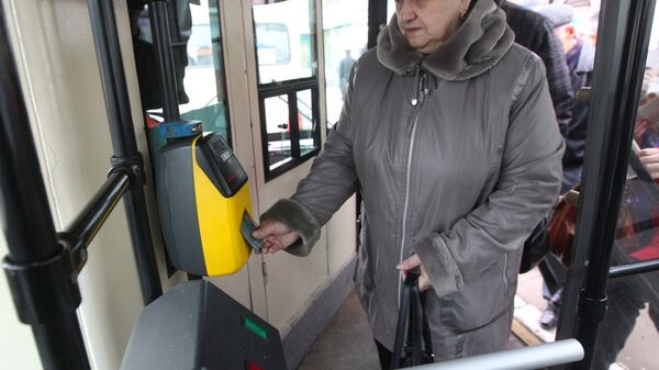 Общественный транспорт на улицах города Москвы