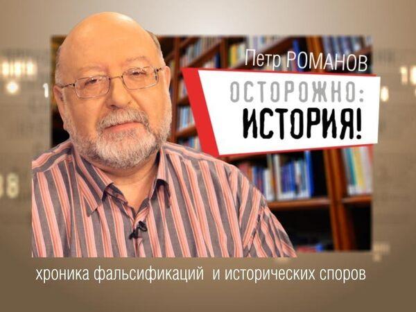 Осторожно, история! Политическое завещание Ленина: Троцкий против Сталина