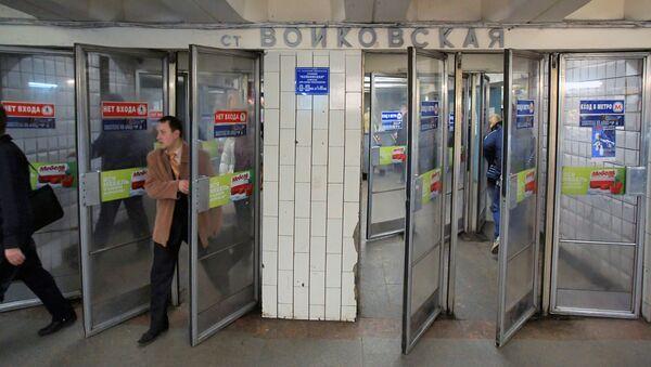 Станция метро «Войковская». Архивное фото