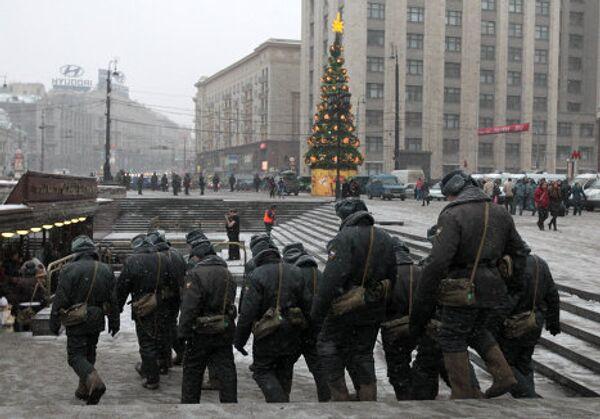 Ситуация на Манежной площади
