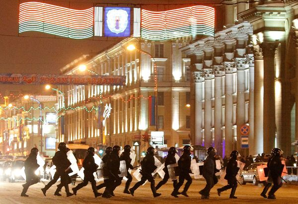 Во время акции протеста белорусской оппозиции в декабре 2010 года
