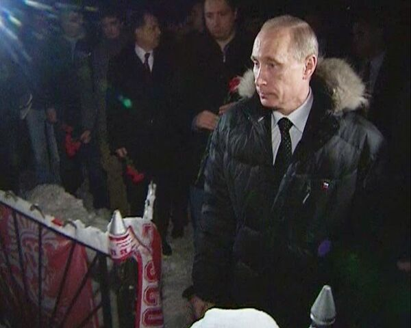 Путин возложил цветы к могиле болельщика ''Спартака'' Егора Свиридова
