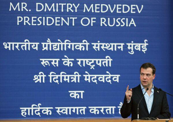 Президент РФ Д.Медведев посетил Индийский технологический институт в Мумбаи