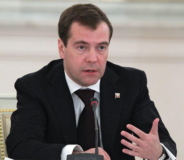 Президент РФ Д.Медведев. Архив