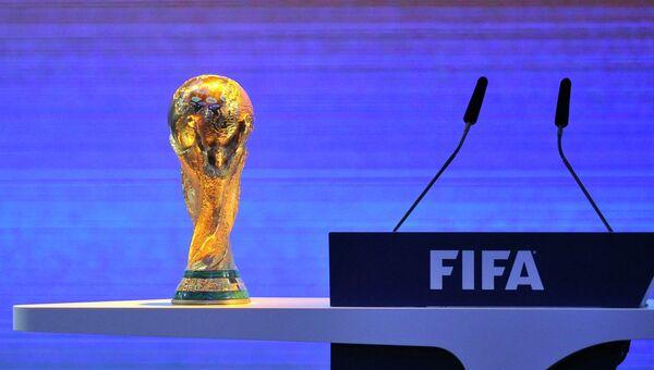 Россия выиграла право провести ЧМ-2018 по футболу: как это было. Архивное фото
